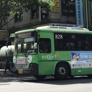 0506tayo-bus-rogi.JPG