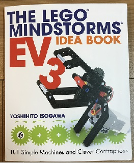 1027ev3-idea-book.JPG