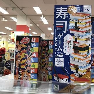 1127sushi-game.JPG