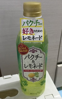 coriander-lemonade.JPG
