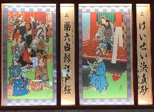 kabuki-poster.JPG