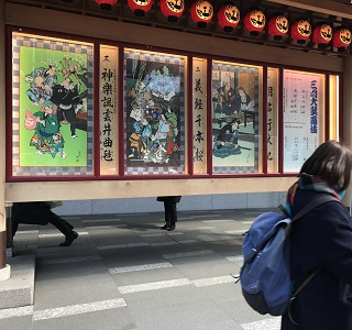 kabukiza-posters.JPG