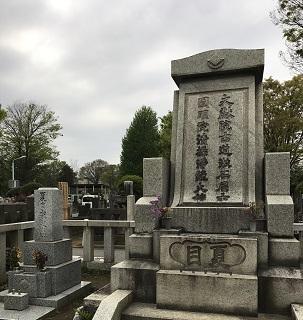 natsume-soseki.JPG