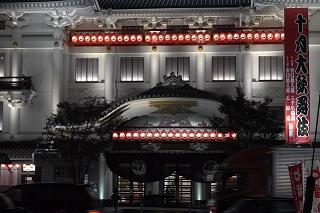 test-kabukiza-1.jpg