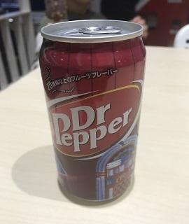 0211drpepper-1.JPG