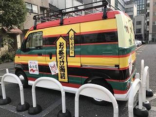 0213ochazuke.JPG