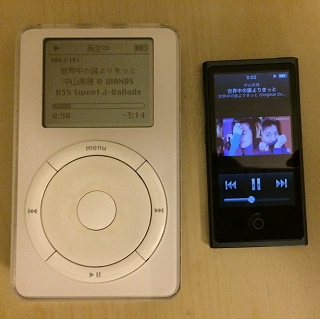 iPod-screens.JPG